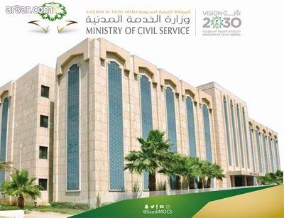 الرئيسية صحيفة وظائف الإلكترونية Building Multi Story Building Civil Service