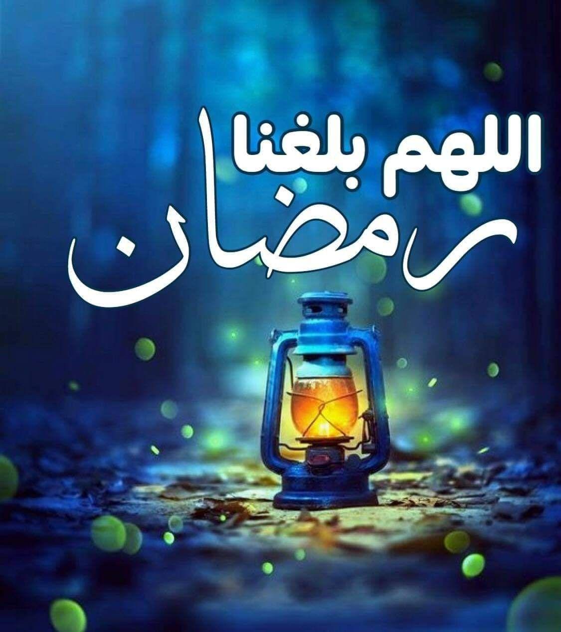 اقـل من ٦٠ يوم على شهر رمضان الكريم اشهد الله اني سامحت الجميع واتمنى ان يسامحني كل من اخطأت بحقه بقصد او بدون قصد كل عام Ramadan Bottles Decoration Neon Signs