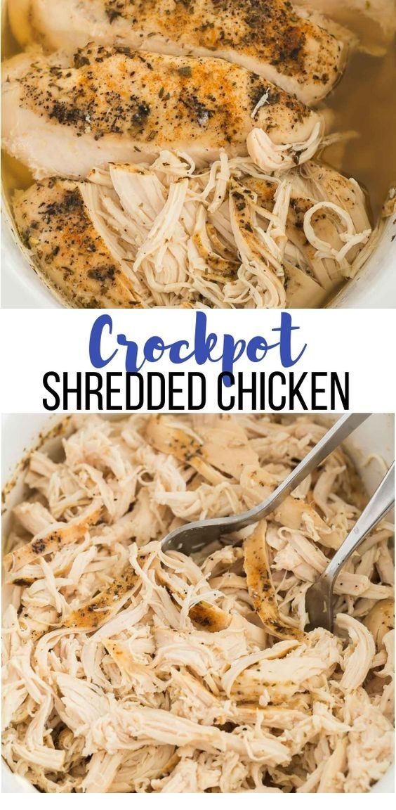 Crockpot Shredded Chicken  #crockpotmealprep