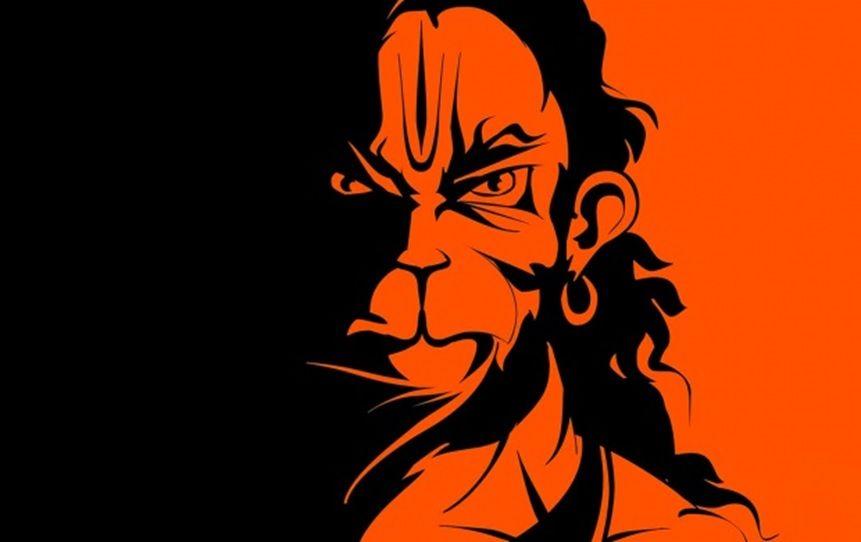 Hanuman Jayanthi 2017 Images Hd Wallpapers Lord Hanuman Photos 3d Pics For Whatsapp Hanuman Jayanthi Hanuman Wallpaper Hanuman Images Bajrang dal wallpaper hd download