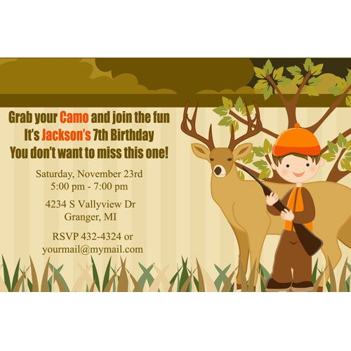 Hunting Birthday Party Invitations, Hunting Party, Camo Birthday Party Invitations, Hunter
