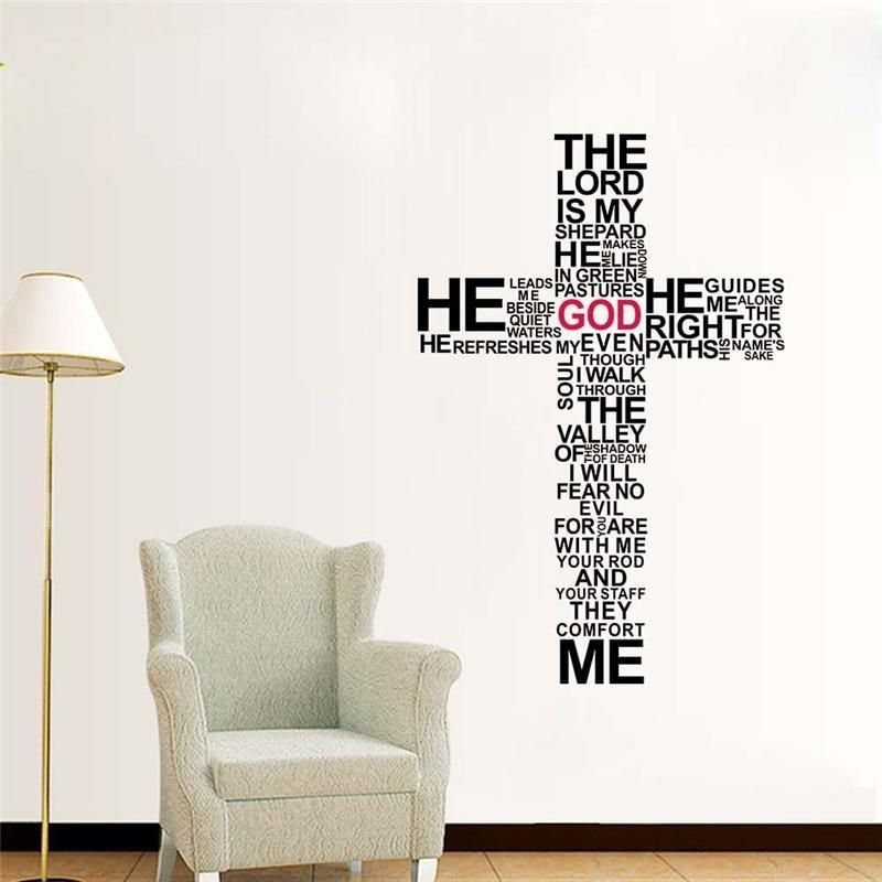 Psalm 23 Oversized Cross Wall Decal Fashion Serving Christ Boutique Bible Verse Wall Decals Wall Stickers Home Decor