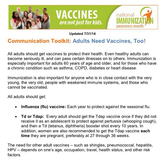 Adults need vaccines too.