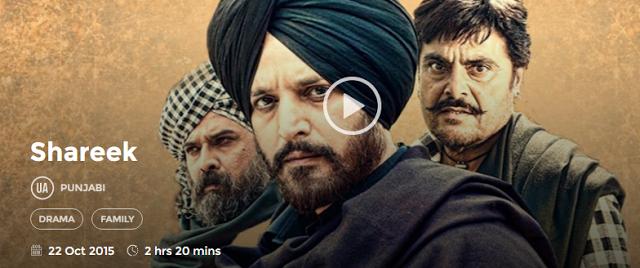 Shareek Full movie Download Shareek Full Punjabi Movie Download Shareek Full movie Watch online