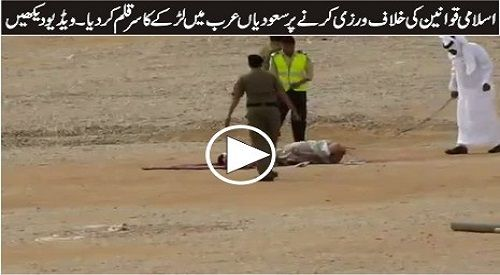 Muskan Girl Wallpaper Beheading Young Boy In Saudi Arabia Pakistan Hit Songs