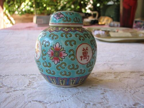 "Small Famille Rose Chinese Porcelain Ginger Jar w Lid ""China Jingdezhen"" Stamp 