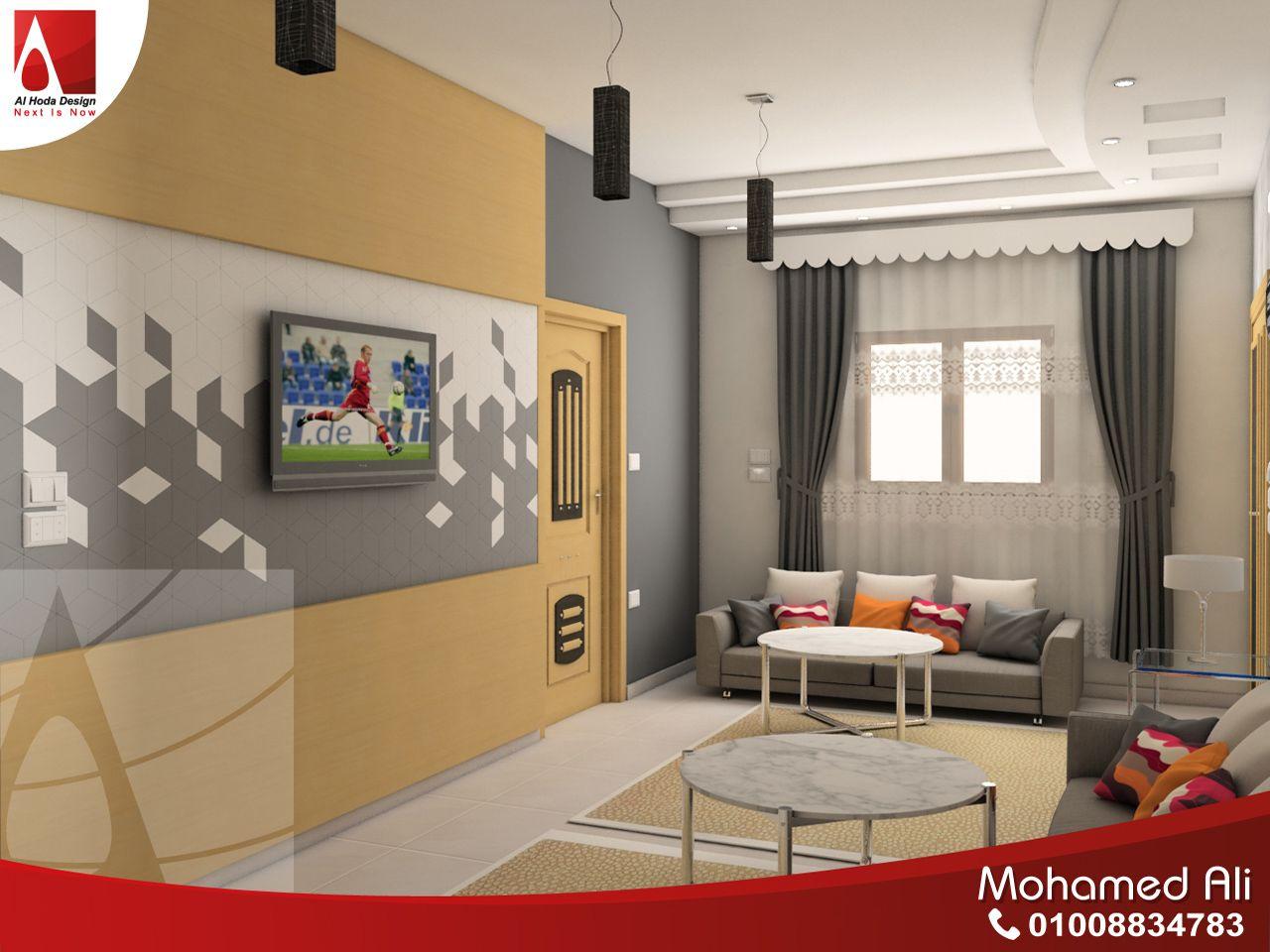منطقة ليفينج الدور الثانى بخلفية الشاشة ستايل مودرن Home Decor Home Decor Decals Decor