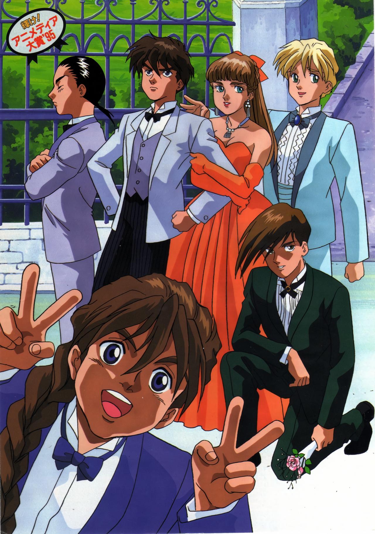Animedia 02 1996 mobile suit gundam wing illustrated by tsuyoshi kawada