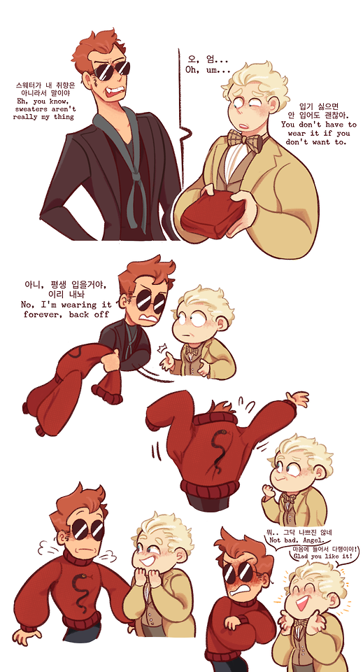 good omens ineffable husbands crowley aziraphale | Tumblr | Good