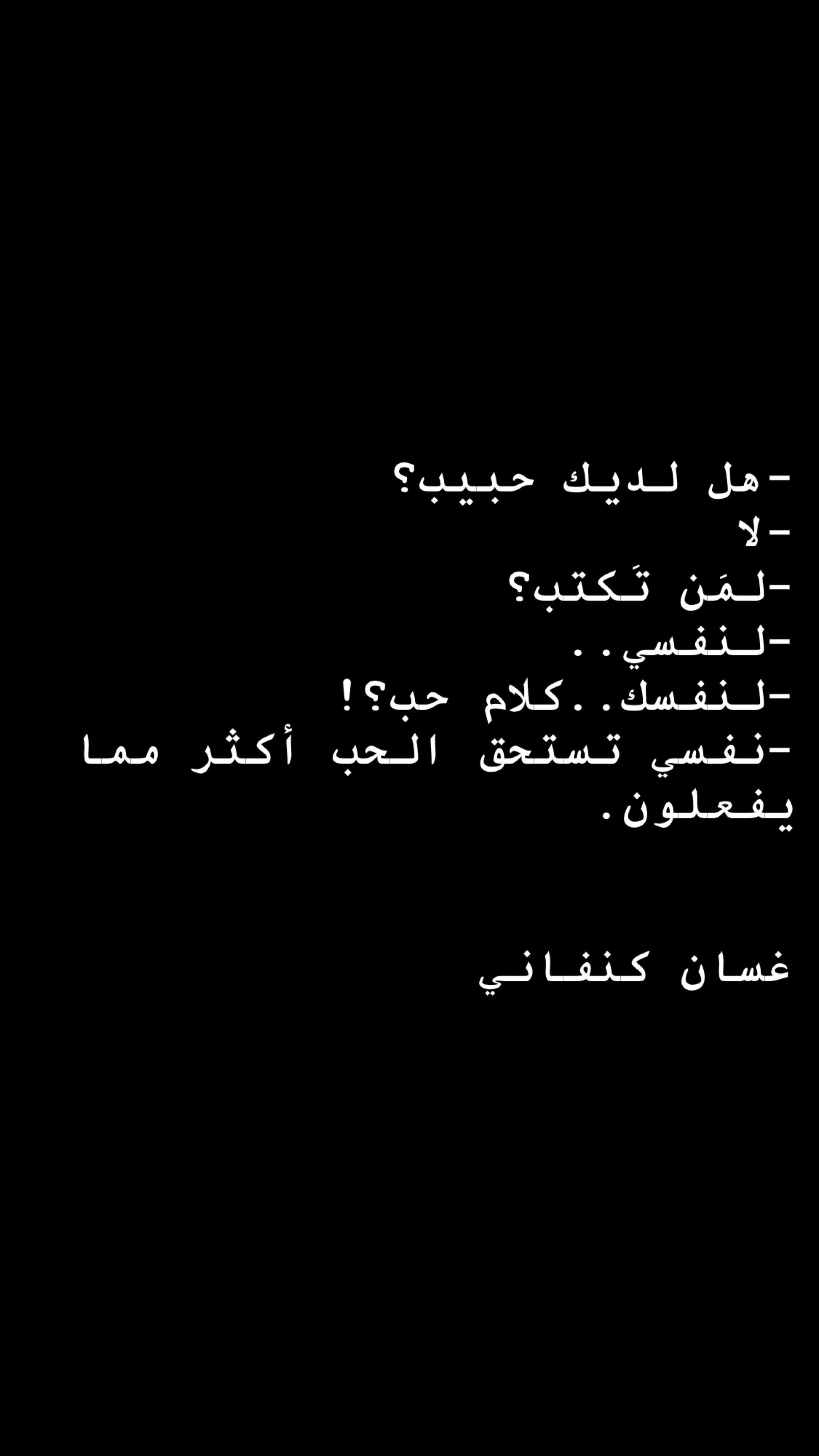 quotes اقتباسات (With images) | Lines quotes