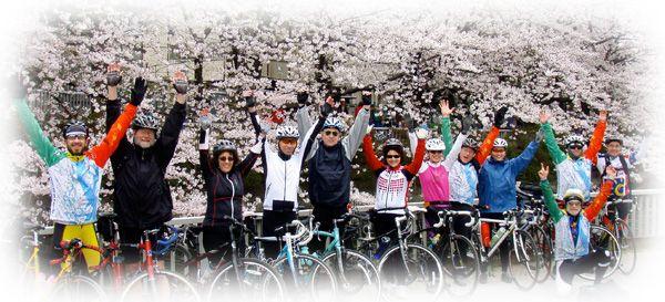 HALF-FAST CYCLING CLUB IN TOKYO
