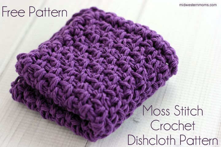 Moss Stitch Crochet Dishcloth Pattern | Haken und Häkeln