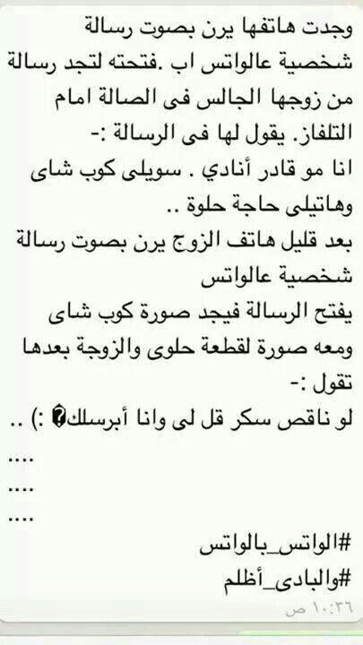 خير ما عملت D Fun Quotes Funny Jokes Quotes Arabic Funny