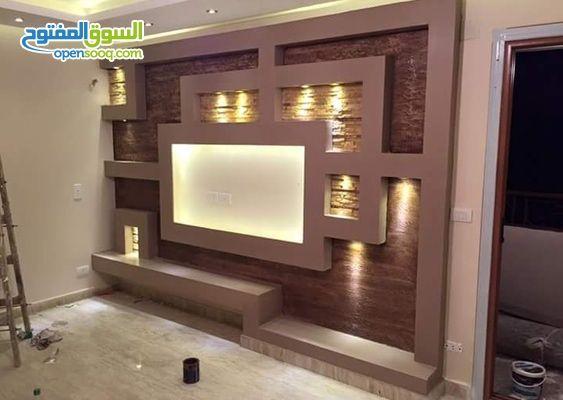Afbeeldingsresultaat Voor ديكورات جبس للتلفزيون 2016 Tv Wall Design Modern Tv Wall Units Modern Tv Wall