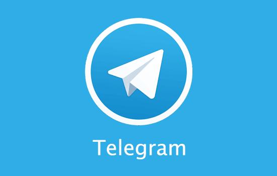 Para aquellos que no conocen que o quien es telegram