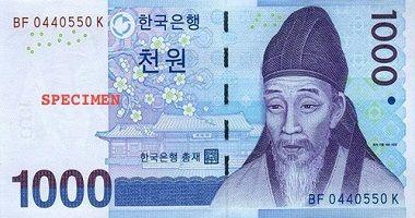 South Korean Won To Us Dollar Cash Converter