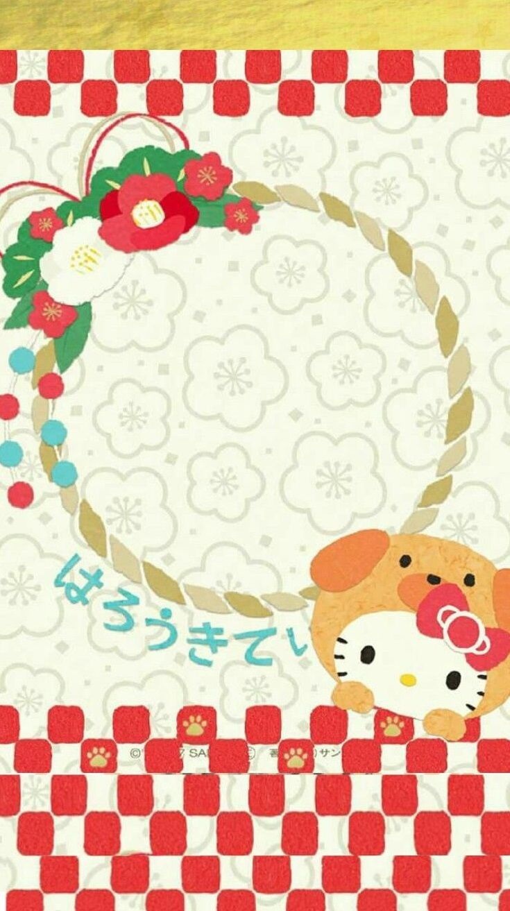 Amazing Wallpaper Hello Kitty Painting - 9939dfbb26b8082c19f7bb673be4d4fe  Pictures_285093.jpg