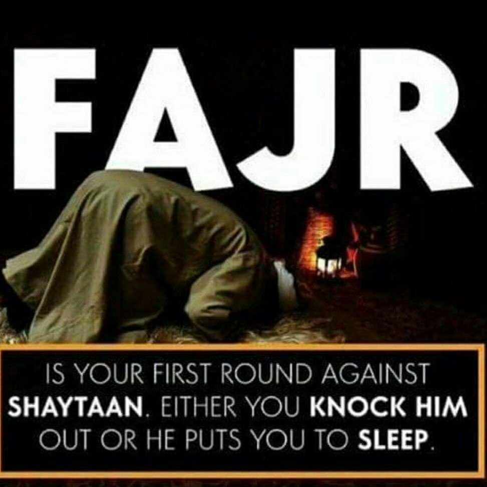 Pin by Aisha Malsi on Islam   Muslim quotes, Islamic quotes