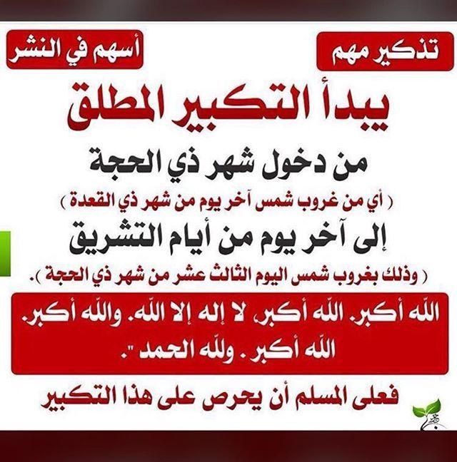 تكبيرات ذو الحجه مناظر من بلاد الطعام اليمن ريمة انت لا تعرف اليمن Yemen Beladat3am Doua Islam Allah Doua
