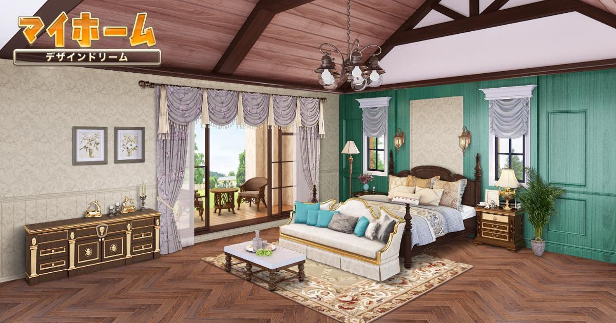 デザイン マイ ドリーム ホーム 間取り&3D住宅デザインソフト 3Dマイホームデザイナー メガソフト
