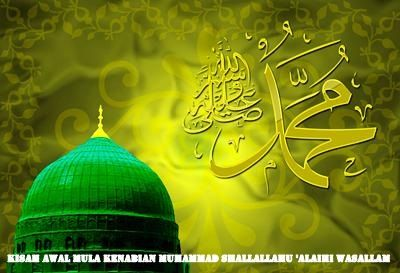Kisah Awal Mula Kenabian Muhammad Shallallahu 'Alaihi Wasallam - https://nasehatislami.com/kisah-awal-mula-kenabian-muhammad-shallallahu-alaihi-wasallam.html