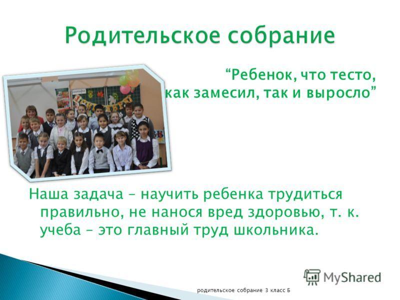 Готовые домашние задания по русскому автор бабайцева 7кл решенные