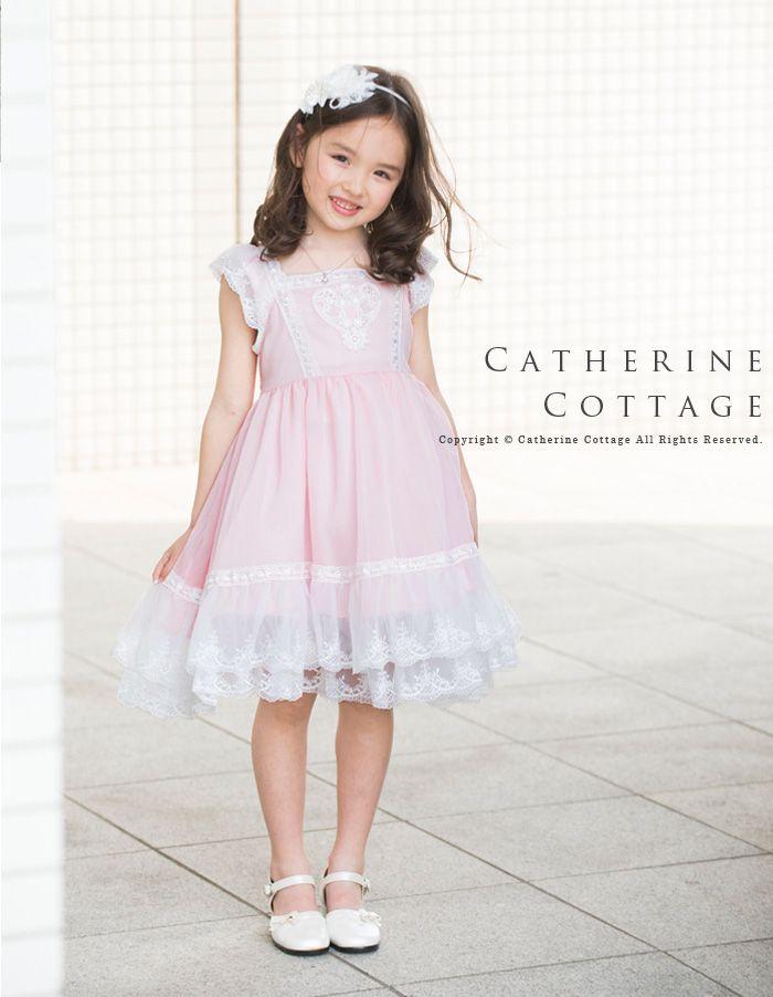 f05f8e1e93a75 子供ドレスのキャサリンコテージ《本店》ワンピース・スーツ・フォーマル ...