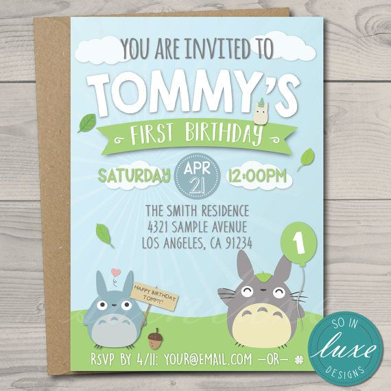 Totoro Birthday Party Invitation clouds green balloons my
