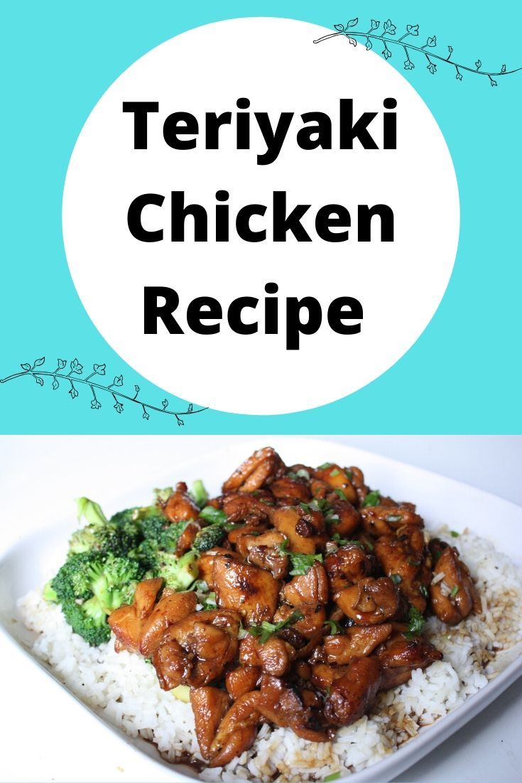 The easiest way to make the #Japanese #teriyakichicken at home within 10 minutes after arranging the ingredients.  . Follow us on: @cooky.24 @cooky.24 @cooky.24 @cooky.24 . . . . #cooky24 #realcooky24 #chickenrecipes #chickenbreast #ricebowl #foodfeed #foodtography #feedsinstagram #tastytasty #yummyyummy #feasting #hungrygirl #delicious_food #tre