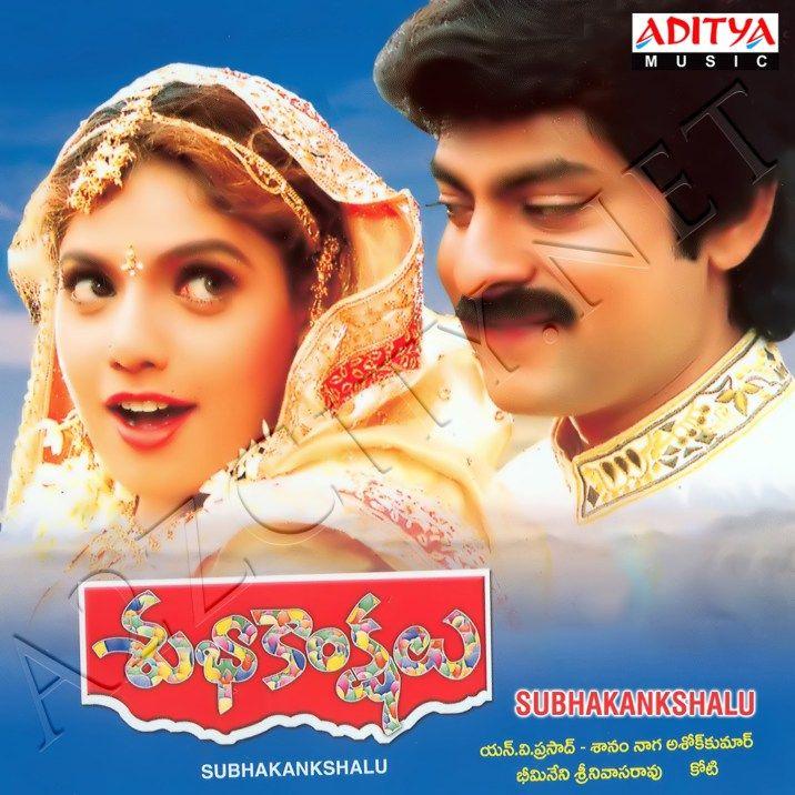 Subhakankshalu 1997 Flac Songs