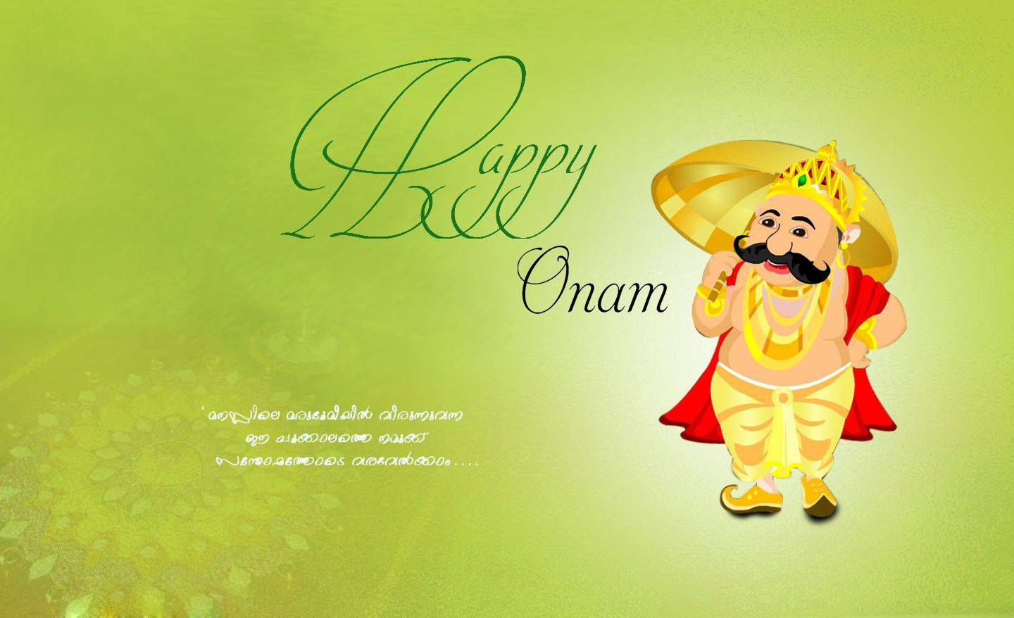 Free download 100 pure onam hd wallpapers latest photoshoots free download 100 pure onam hd wallpapers latest photoshoots beautiful images and more kristyandbryce Image collections