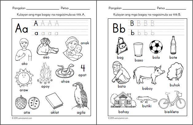 Pbv1 5 Elementary Worksheets Preschool Worksheets Worksheets