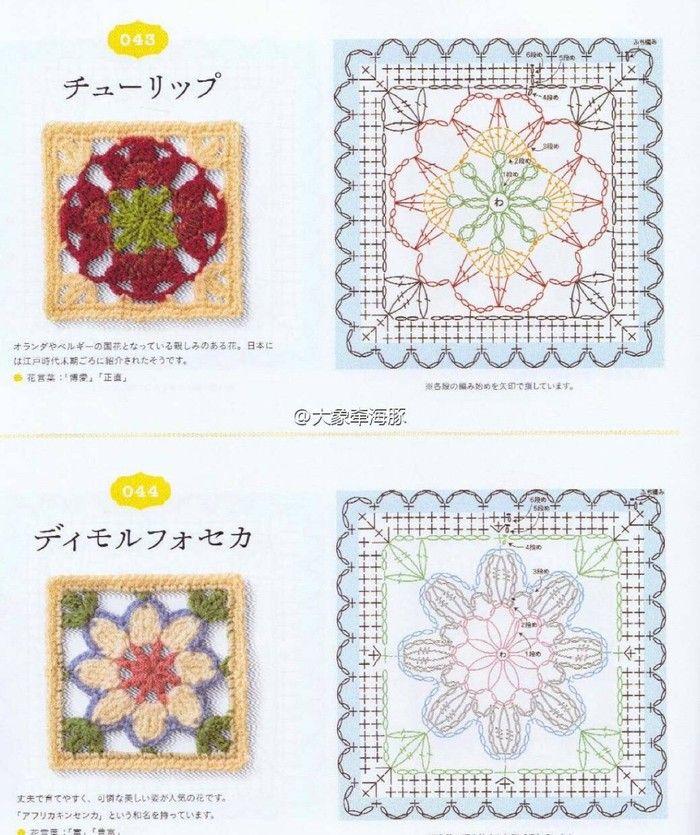 Цветочные квадратные мотивы. Схемы. | crochet | Pinterest ...