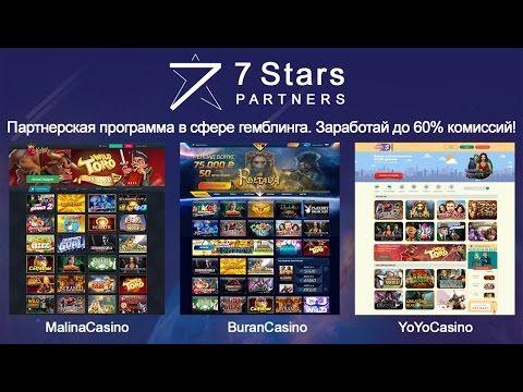 Партнерские программы в онлайн казино солнышко в карты играть онлайн