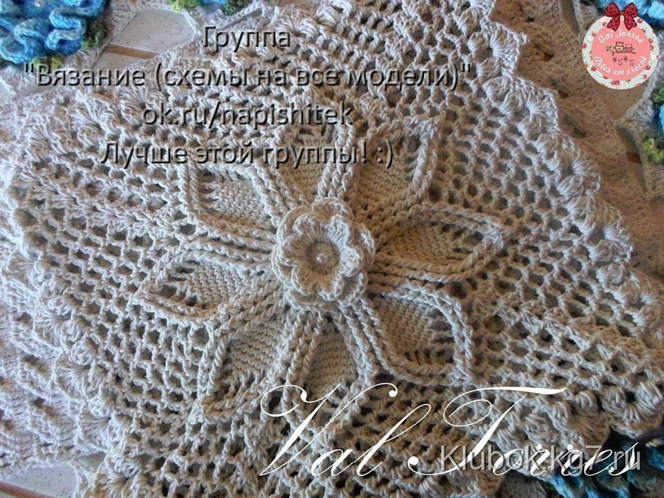 Modelos tejidos a crochet #tejidos