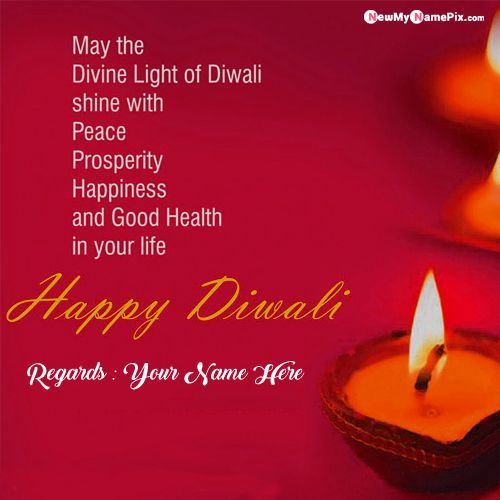 Happy Diwali Wishes 2019 Picture With Name Free Card #diwaliwishes