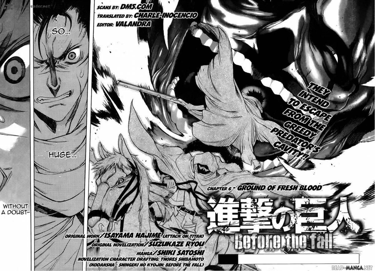 READ ATTACK ON TITAN - BEFORE THE FALL CHAPTER 7