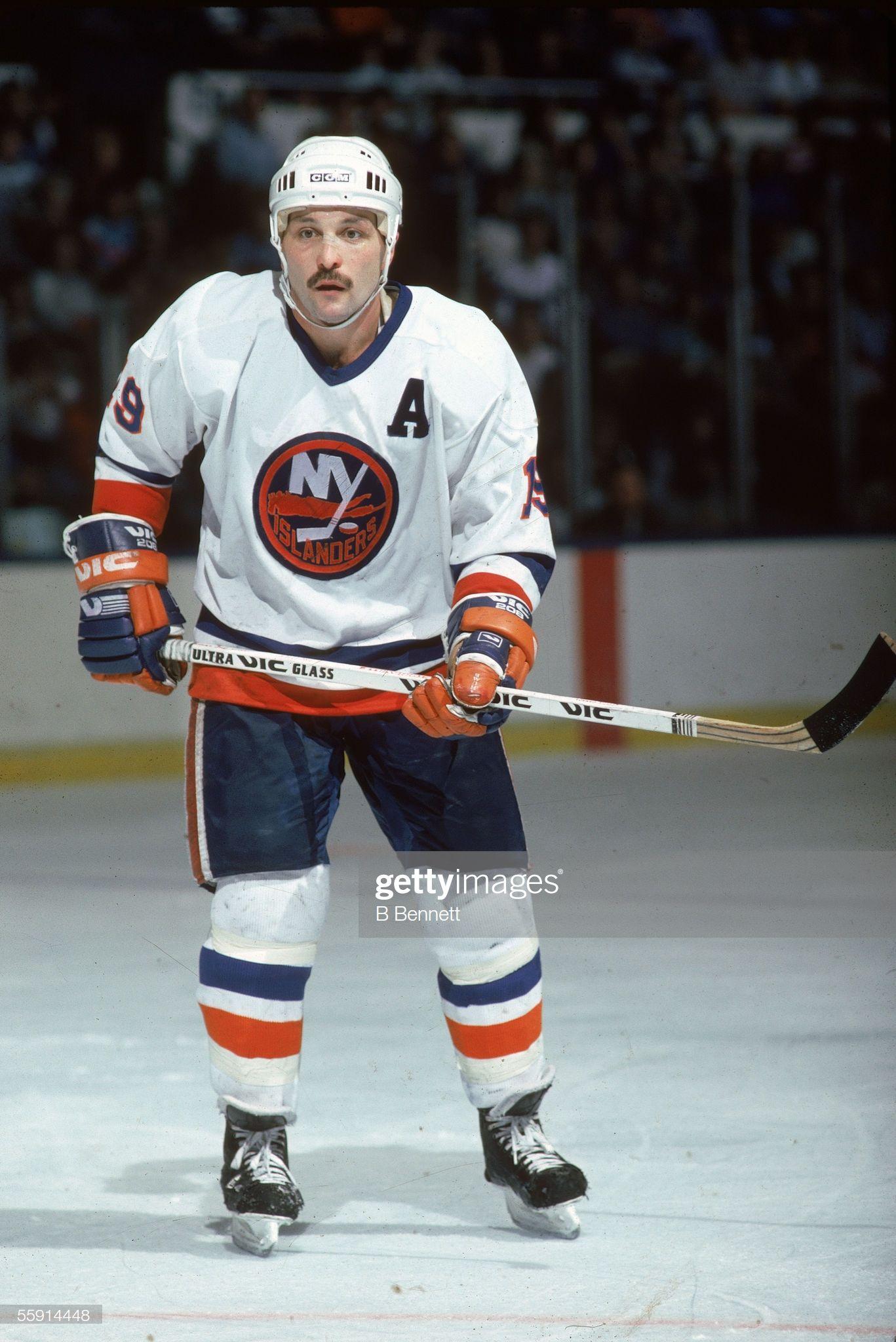 Bryan Trottier Of The New York Islanders Skates On The Ice During An New York Islanders Nhl Players New York