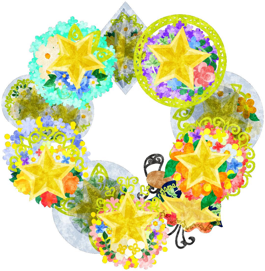 星の雑貨で作られたリース | フリー イラスト 素材、リース、星