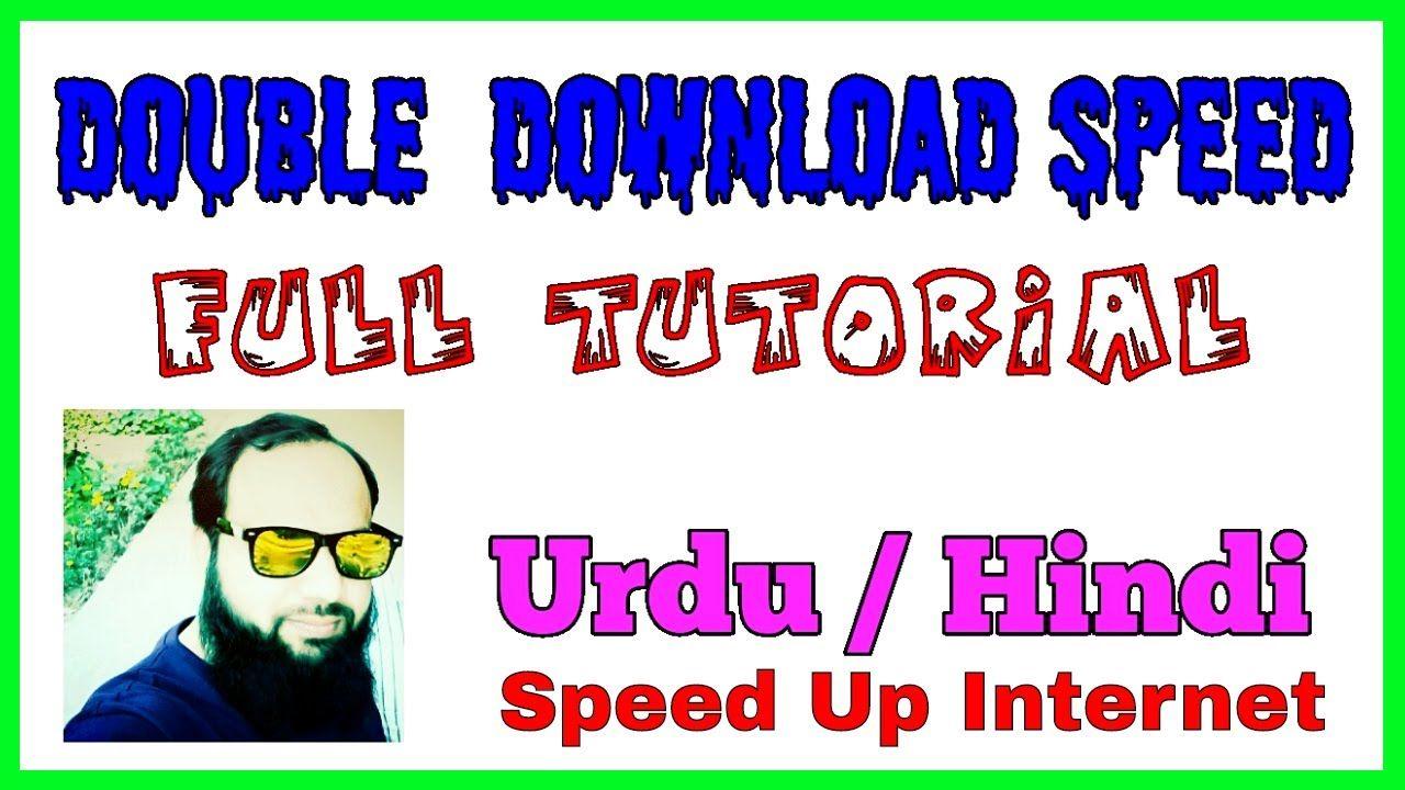 what is internet in urdu
