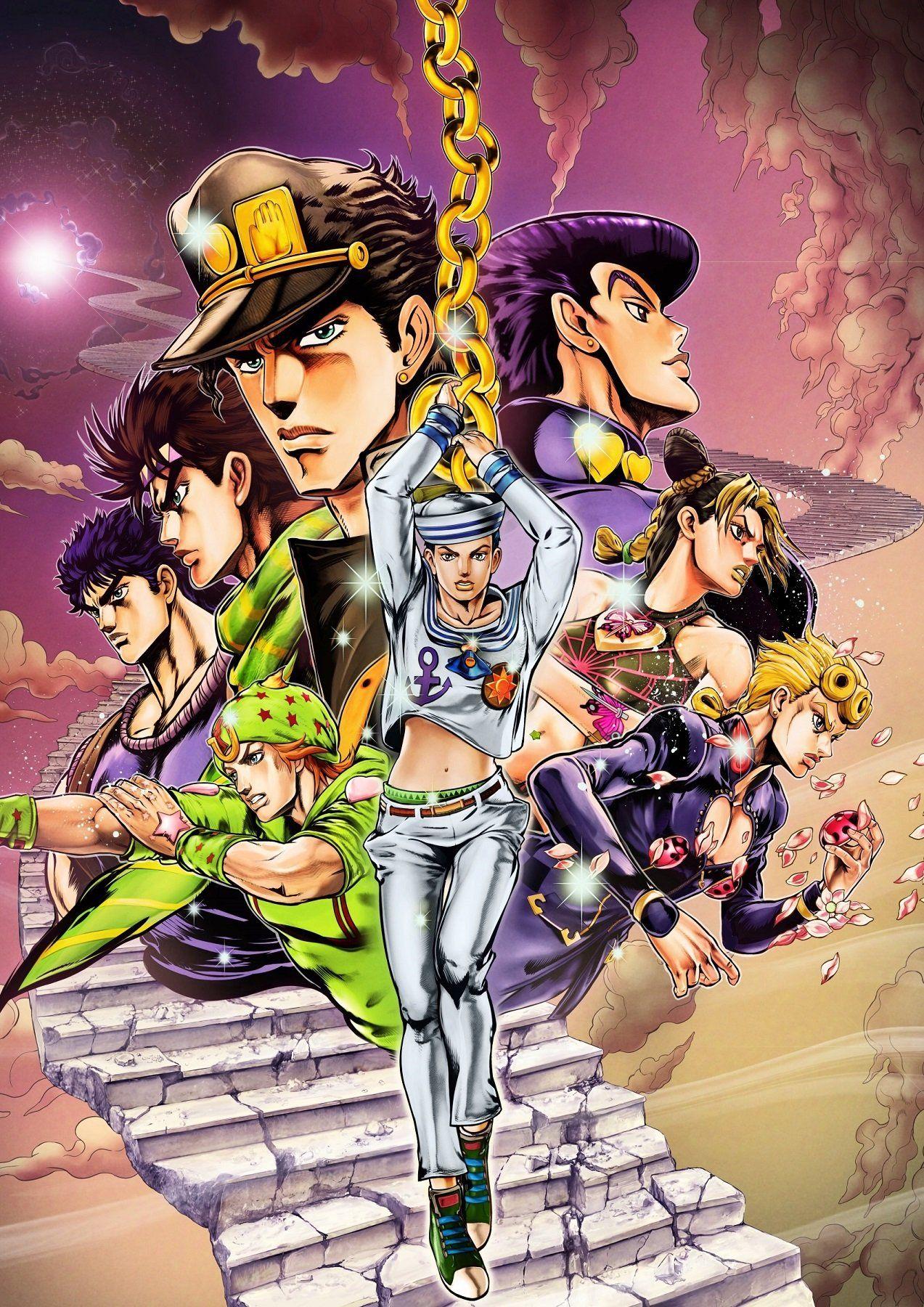 Jojo S Bizarre Adventure Eyes Of Heaven Poster Jojo S Bizarre Adventure Anime Jojo S Bizarre Adventure Game Jojo Anime