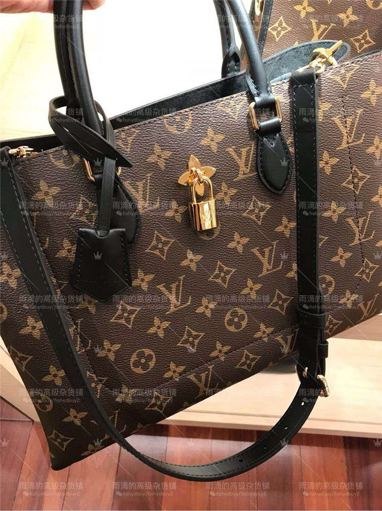 Louis Vuitton Monogram Flower Padlock Tote Bag M43550 Noir Louis