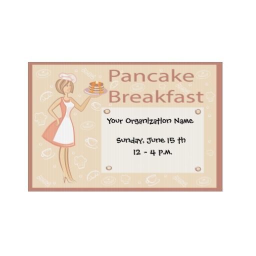 Retro Pancake Breakfast Yard Sign