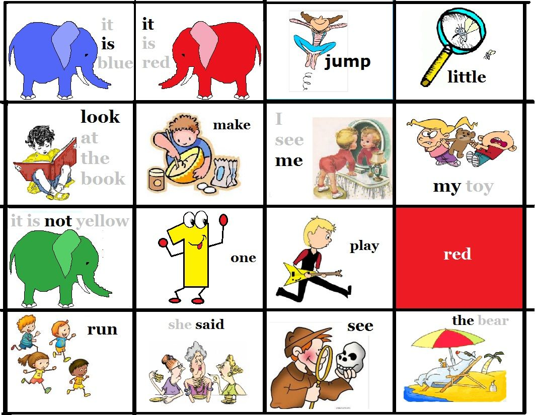 Free to print picture sight words preprimer prek