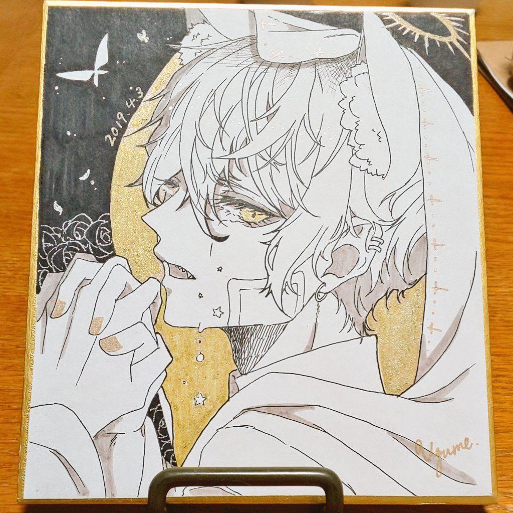 烏頭目 Anime Art Anime Drawings Sketches Anime People Drawings