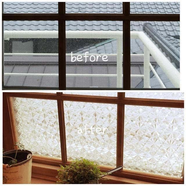 窓の目隠し 防犯にもなる 100均セリアのガラスシートの活用方法 窓