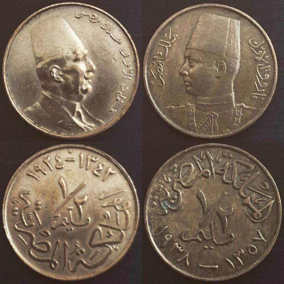 نصف مليم معدني احدهما سك في عهد الملك فؤاد عام 1924 م والاخر سك في عهد الملك فاروق عام 1938 م Egypt History Egyptian History Egypt Map