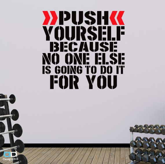 push yourself. word square wall fitness decal quote for gym