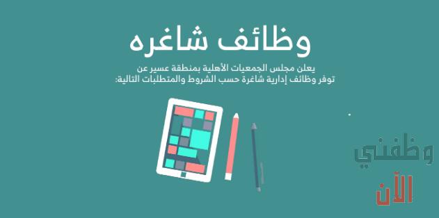 Pin By Khalejy Com خليجي كوم On وظائف السعودية In 2021 Movie Posters Jcl Movies