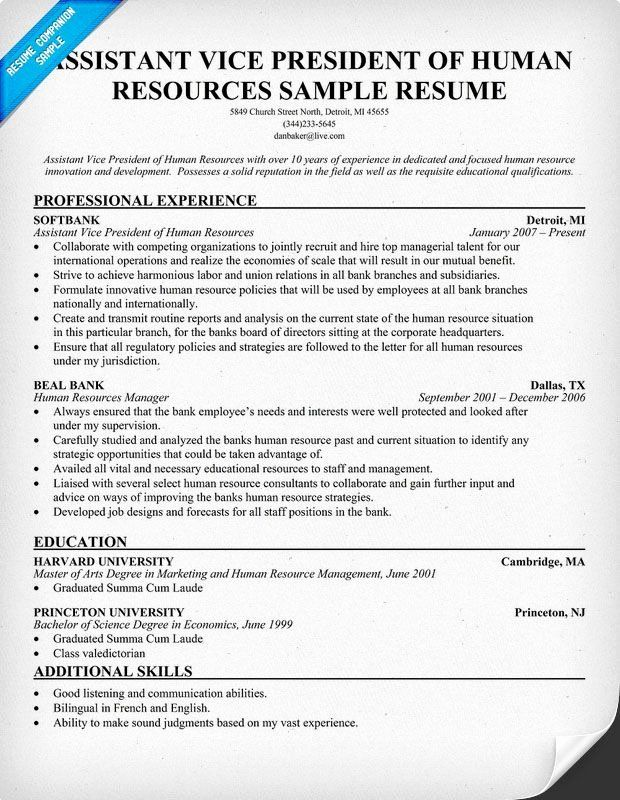 human resources assistant resume new 17 best images about customer support examples contoh electrical technician career objective for 1 year experienced software engineer